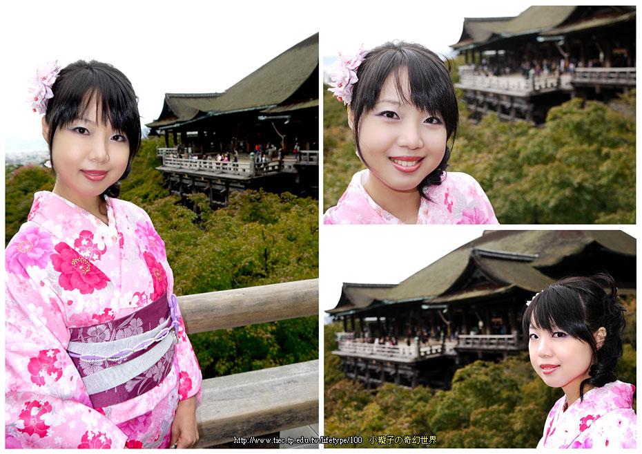 2010-11-01-14c.jpg